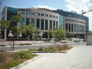 Beit-shoham, E.D.E headquaters